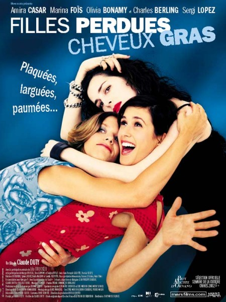 Cine974, Filles perdues, cheveux gras