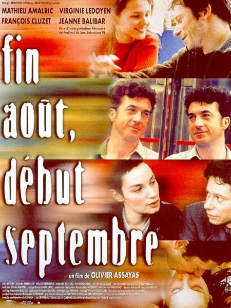 Cine974, Fin août, début septembre