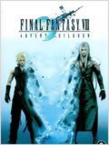 Cine974, Final fantasy VII : Advent Children
