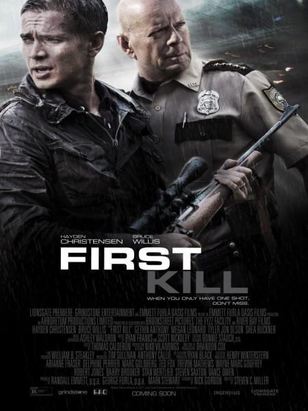 Cine974, First Kill