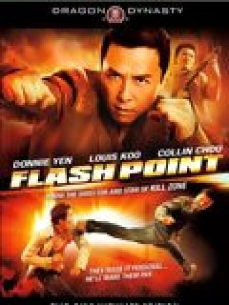 Cine974, Flashpoint