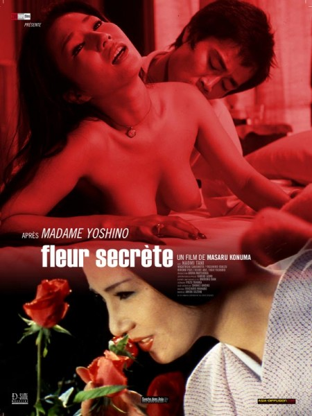 Cine974, Fleur secrète
