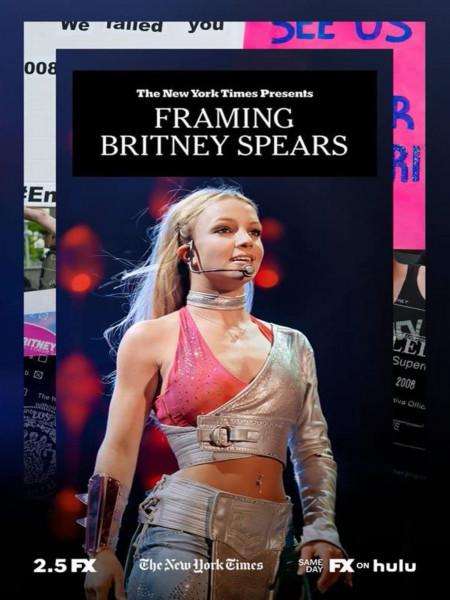 Cine974, Framing Britney Spears