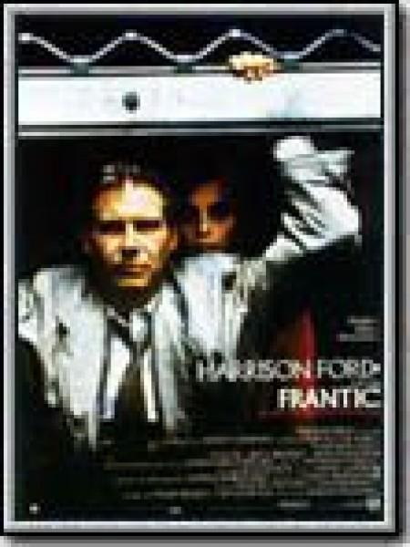 Cine974, Frantic