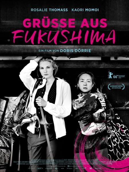 Cine974, FUKUSHIMA MON AMOUR