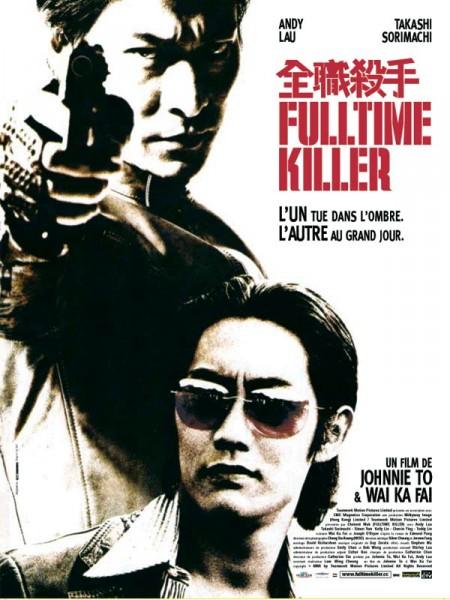 Cine974, Fulltime Killer
