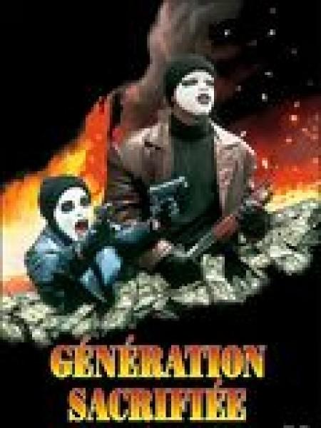 Cine974, Génération sacrifiée