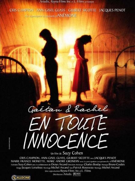 Cine974, Gaetan et Rachel en toute innocence