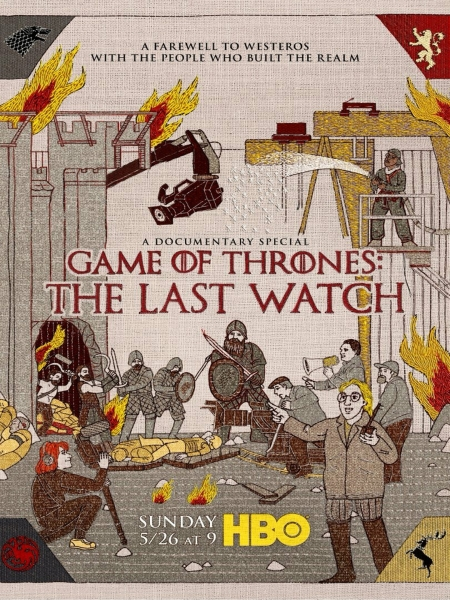 Cine974, Game of Thrones: The Last Watch