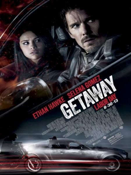 Cine974, Getaway