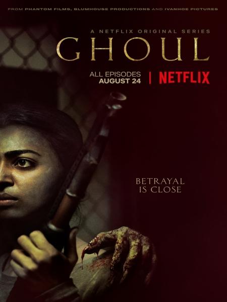 Cine974, Ghoul