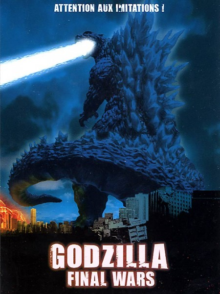 Cine974, Godzilla: Final Wars