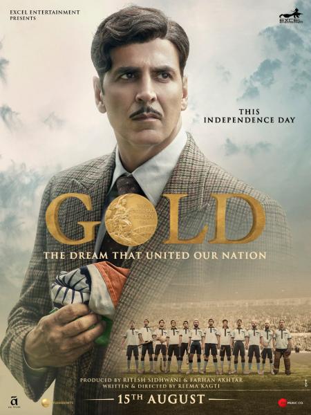 Cine974, Gold
