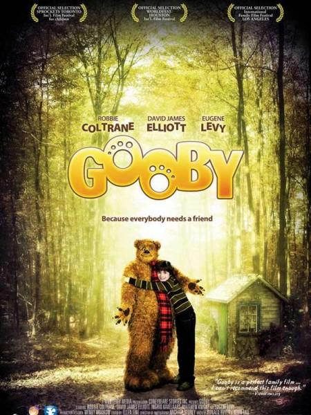 Cine974, Gooby