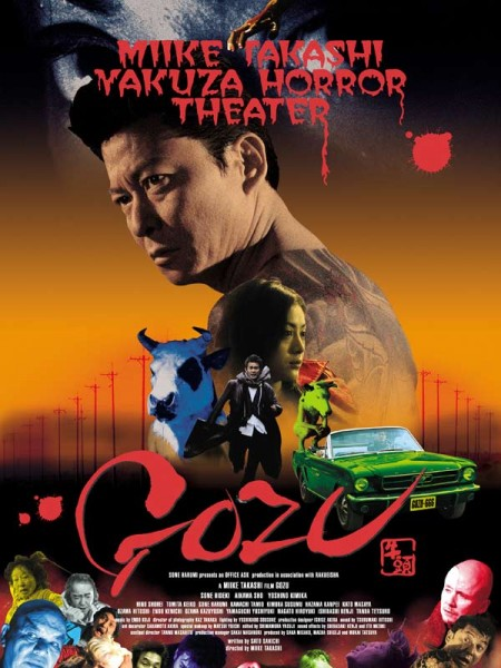Cine974, Gozu