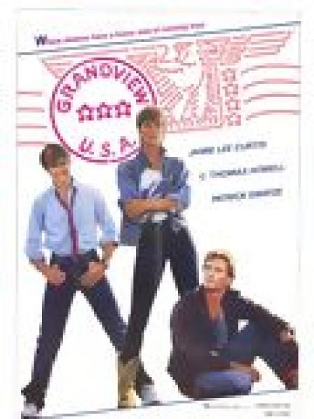 Cine974, Grandview, U.S.A.