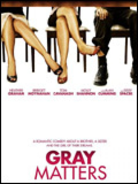 Cine974, Gray Matters