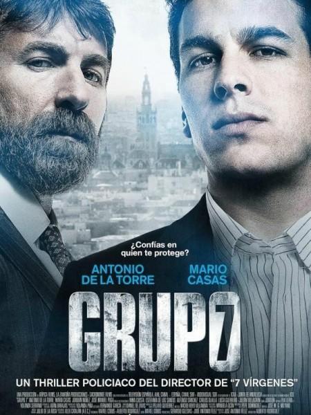Cine974, Groupe d'élite