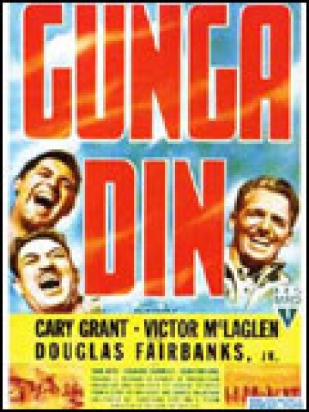 Cine974, Gunga Din