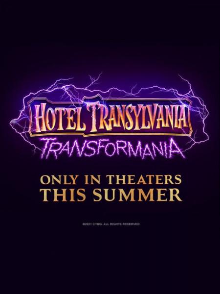 Cine974, Hôtel Transylvanie : changements monstres