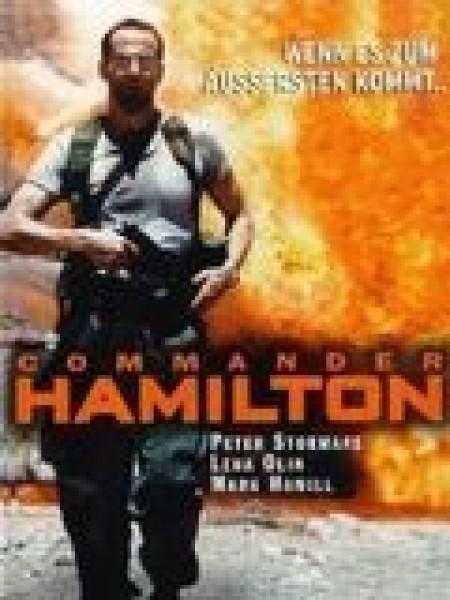 Cine974, Hamilton