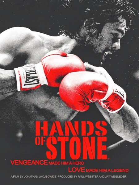 Cine974, Hands Of Stone