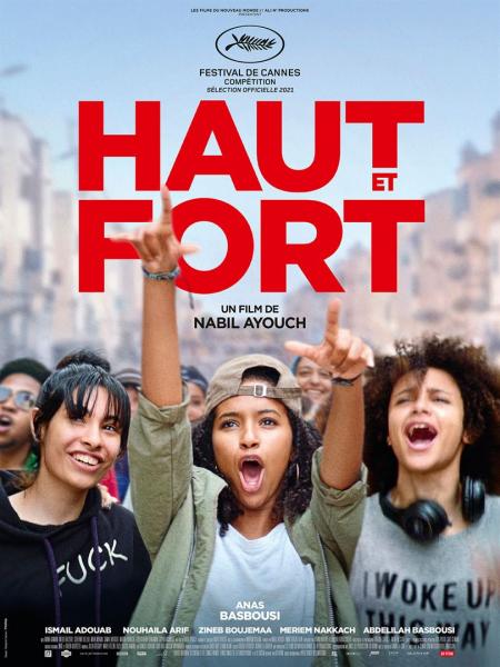 Cine974, Haut et Fort
