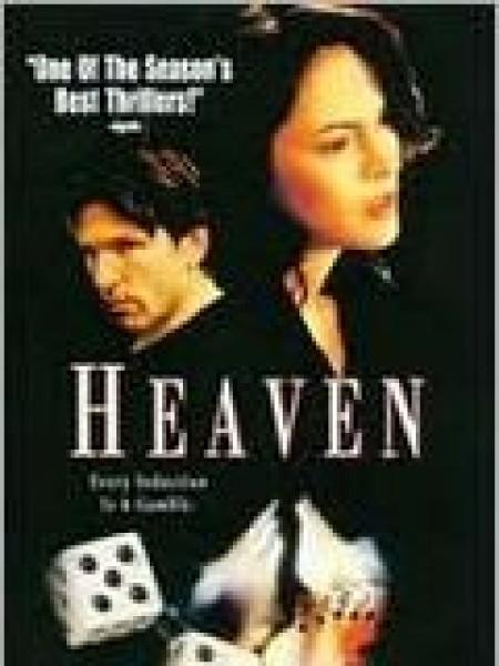 Cine974, Heaven