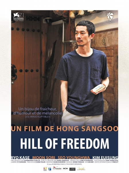 Cine974, Hill of Freedom