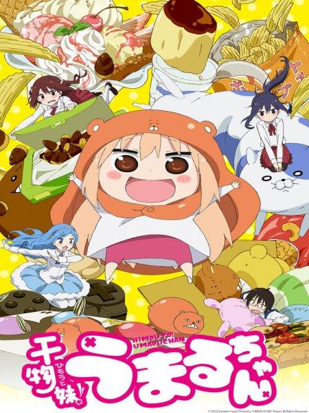 Cine974, Himouto! Umaru-chan