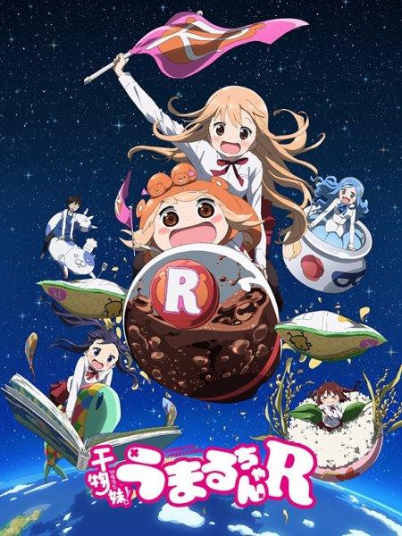 Cine974, Himouto! Umaru-chan R