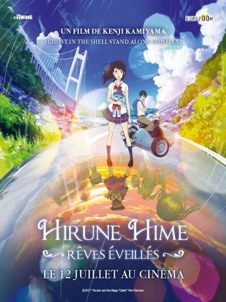 Cine974, Hirune Hime, Rêves éveillés