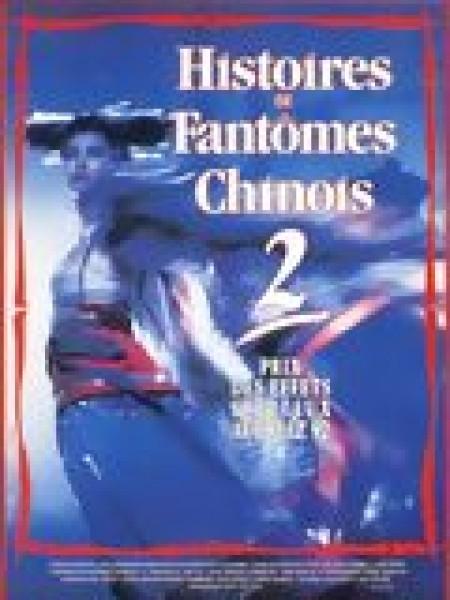 Cine974, Histoire de fantômes chinois 2