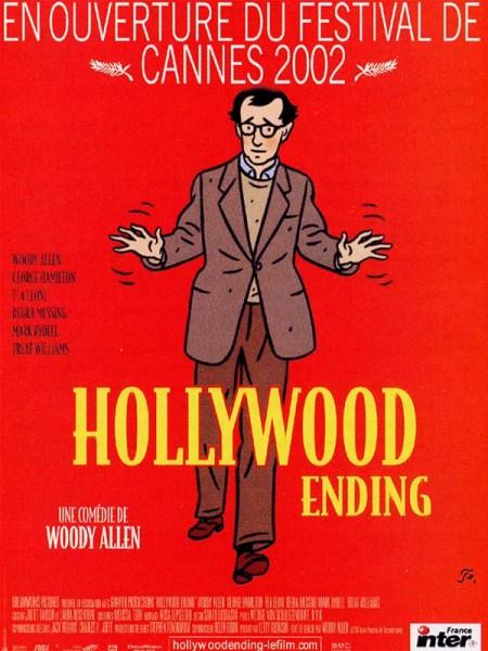 Cine974, Hollywood Ending