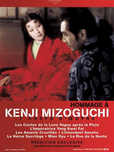 Cine974, Hommage à Kenji Mizoguchi
