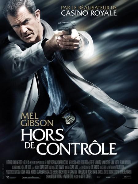 Cine974, Hors de contrôle