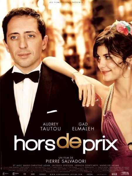 Cine974, Hors de prix