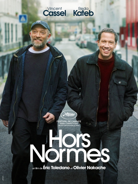 Cine974, Hors Normes