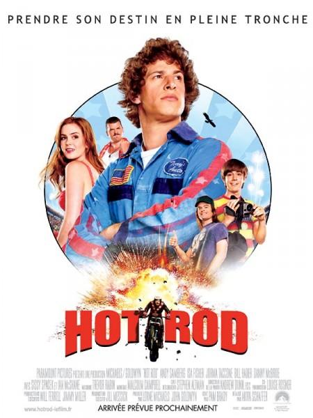 Cine974, Hot Rod