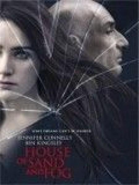 Cine974, House of Sand and Fog