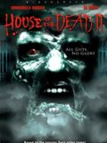 Cine974, House of the Dead 2