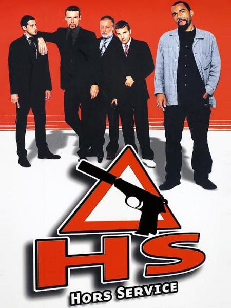 Cine974, HS Hors Service