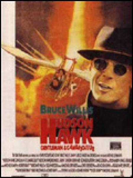 Cine974, Hudson Hawk, gentleman et cambrioleur