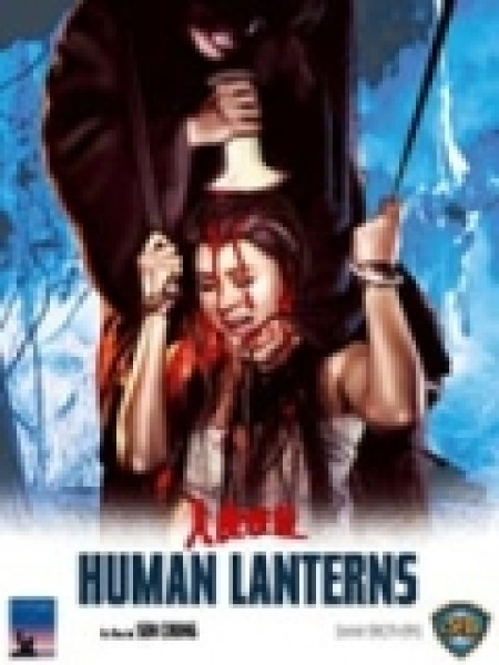 Cine974, Human lanterns