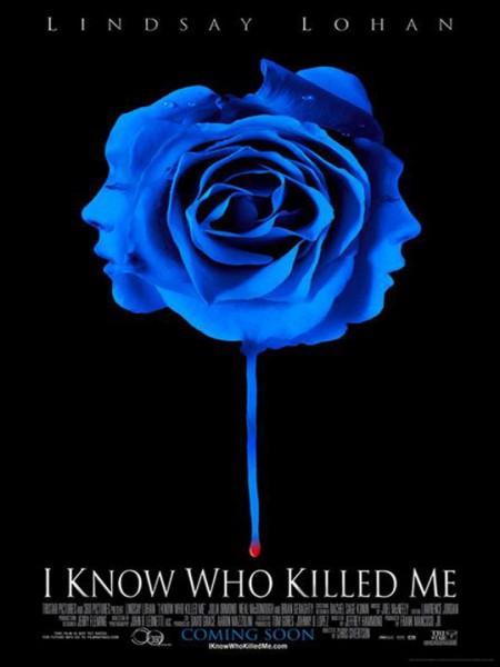 Cine974, I Know Who Killed Me