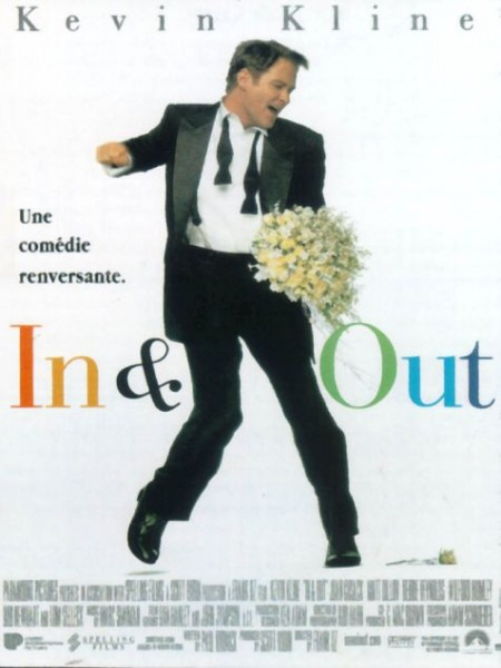 Cine974, In & Out