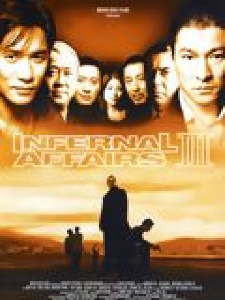 Cine974, Infernal affairs III