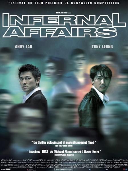 Cine974, Infernal affairs