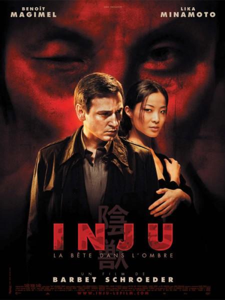 Cine974, Inju, la bête dans l'ombre