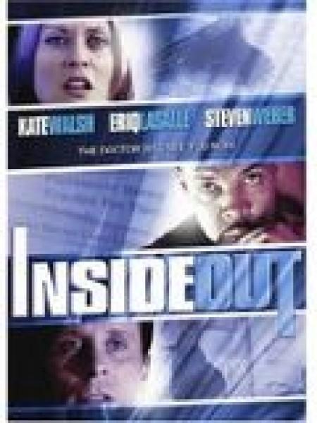 Cine974, Inside Out
